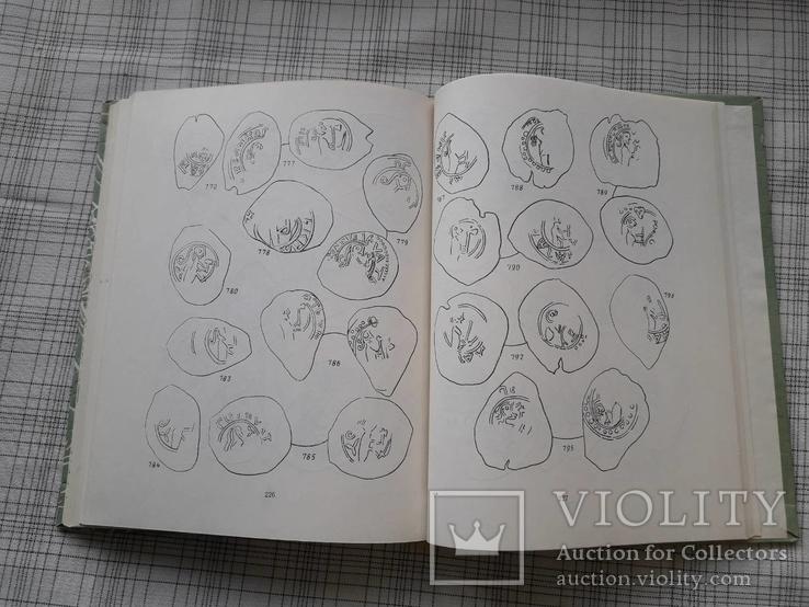 Монеты Нижегородского Княжества. Г.А. Федоров-Давыдов., фото №5