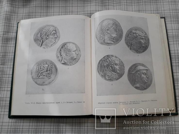 Монеты свидетели прошлого. Г.А. Федоров-Давыдов (1), фото №2