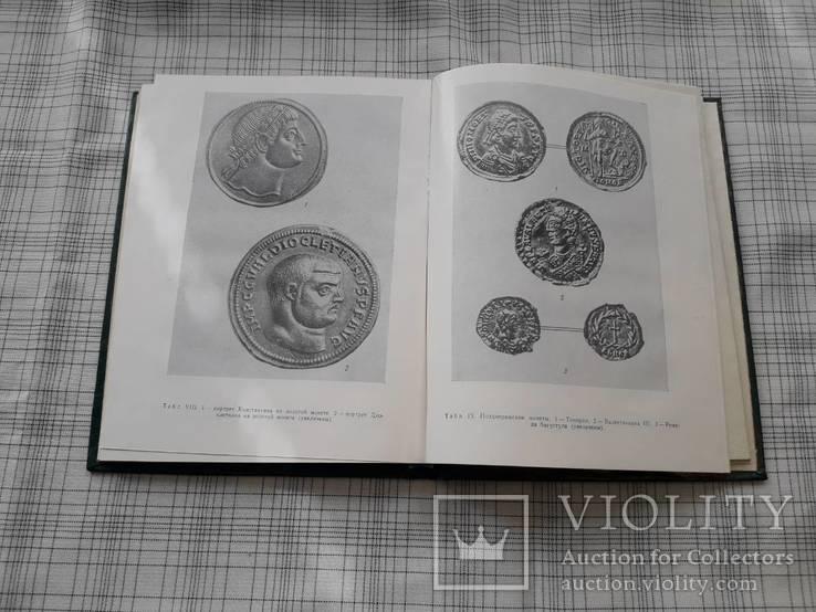 Монеты свидетели прошлого. Г.А. Федоров-Давыдов (1), фото №9