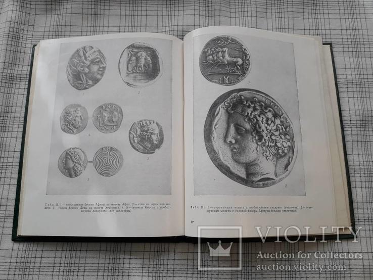Монеты свидетели прошлого. Г.А. Федоров-Давыдов (1), фото №11