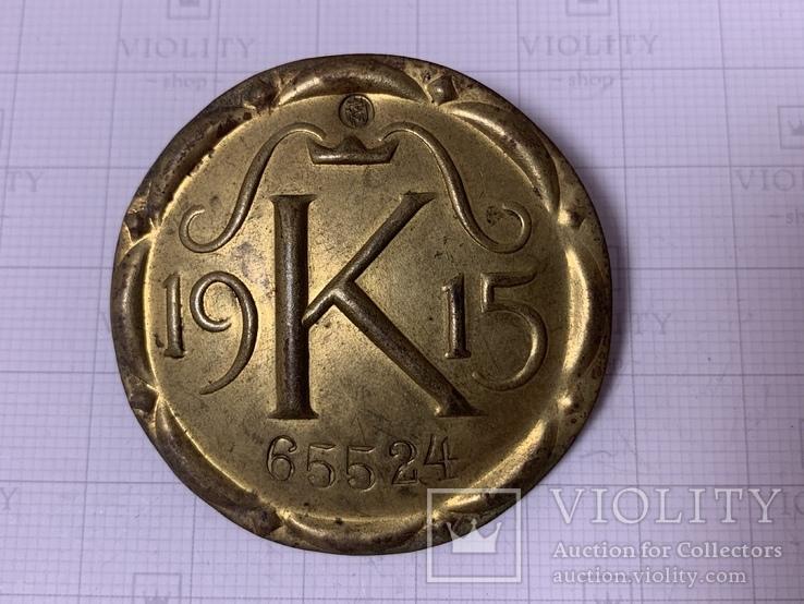 Odznaka - przepustka Twierdza Kraków 1915, фото №2