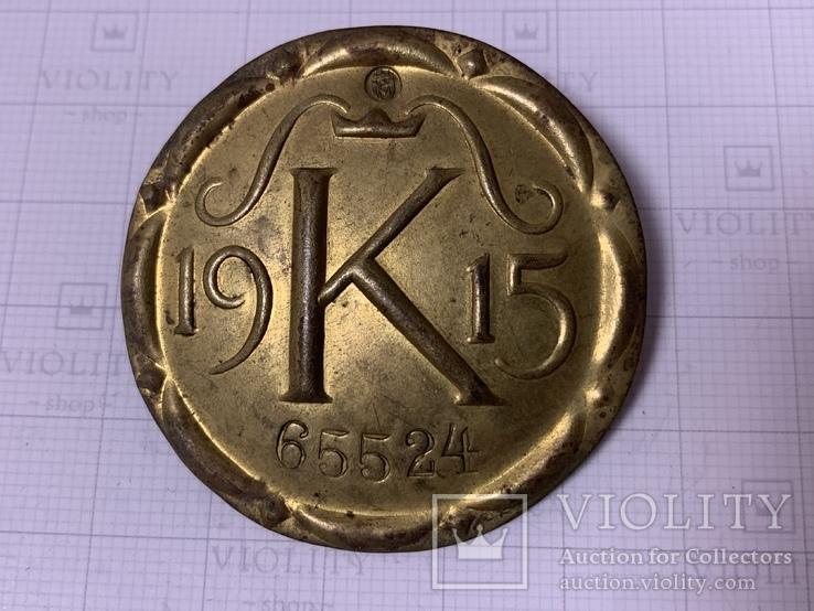 Odznaka - przepustka Twierdza Kraków 1915, фото №4