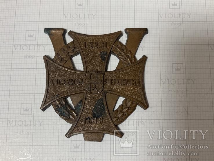 Знак szkola Sienkiewicza 1918 / Заготовка?, фото №2