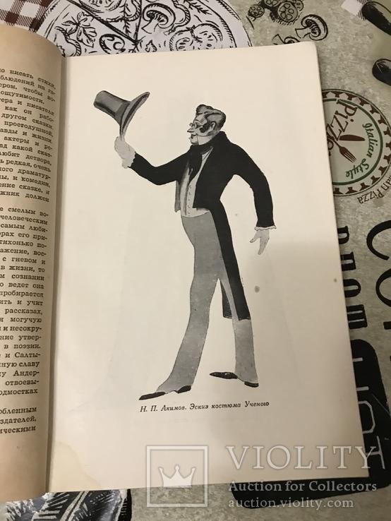 Театр комедии Сказка Тень 1940 год, фото №6