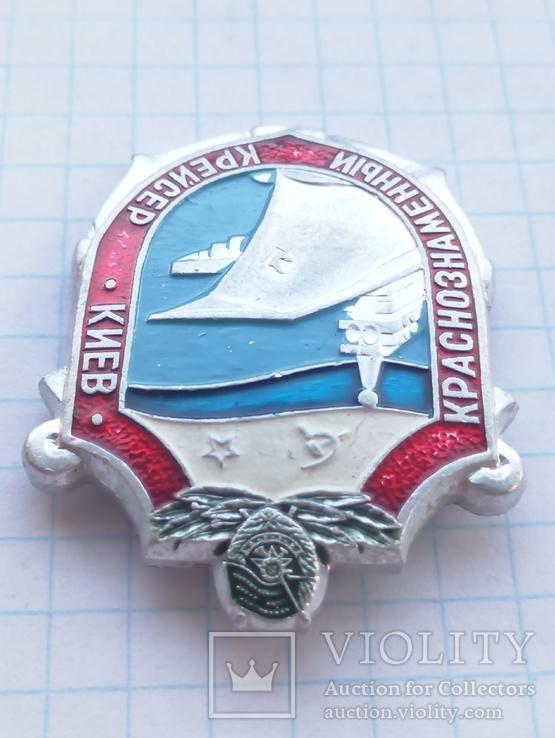 Крейсер Киев, ВМФ СССР, морская авиация, ТАКР, фото №4