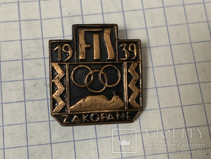 FIS 1939 Zakopane, фото №2