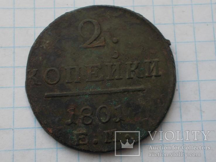 2 копейки Павла1,1801+1коп.1798р, фото №2