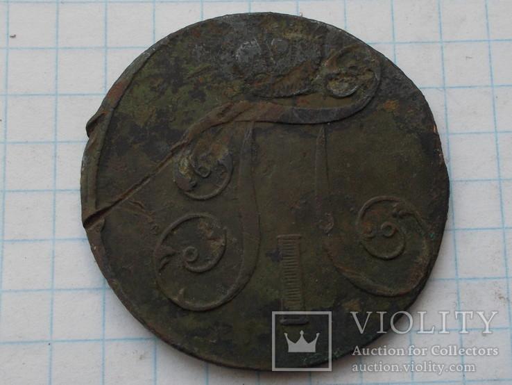 2 копейки Павла1,1801+1коп.1798р, фото №3
