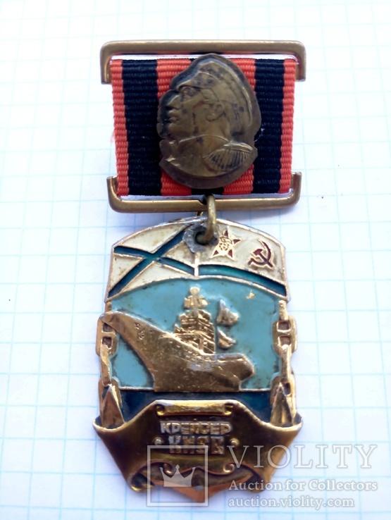 Крейсер Киев, ВМФ СССР, морская авиация, ТАКР, ДМБ, фото №2