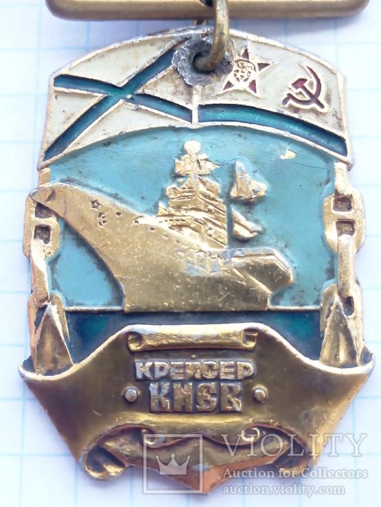 Крейсер Киев, ВМФ СССР, морская авиация, ТАКР, ДМБ, фото №3