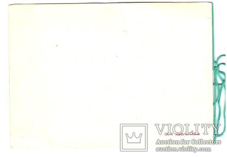 Открытка, вставка расписана вручную, фото №3