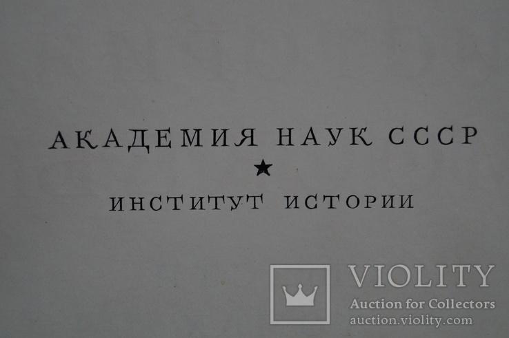 """Книга""""История Москвы"""".Том-6.(Тираж-10000).1958 год., фото №4"""