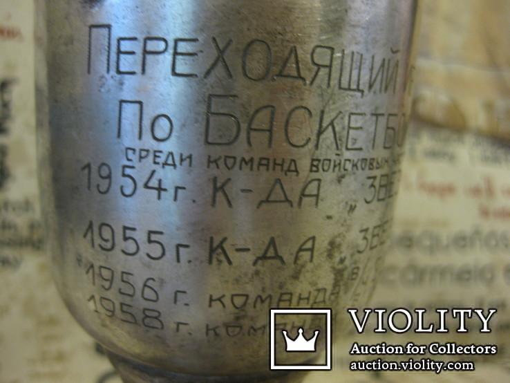 Кубок Переходящий приз по Баскетболу среди команд войсковых частей 1954, фото №3