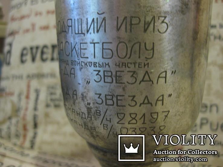 Кубок Переходящий приз по Баскетболу среди команд войсковых частей 1954, фото №4