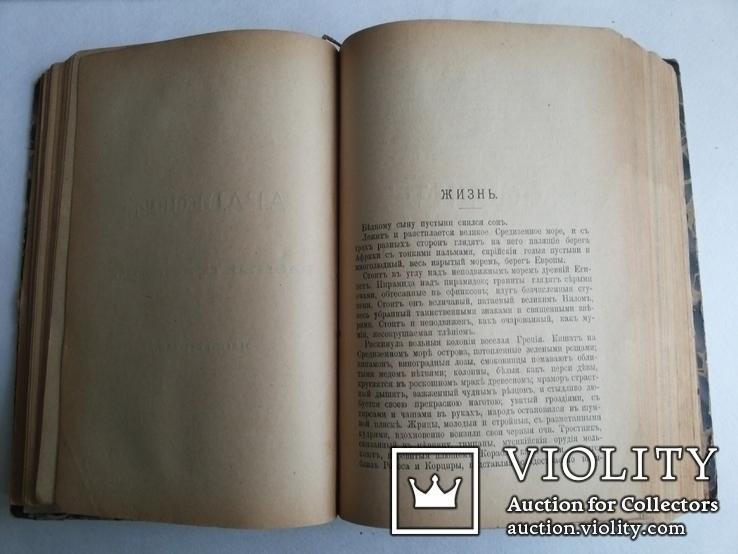 Гоголь Н В конвалют 9-12 том 1900 СПБ Редакция Тихонравова, фото №6