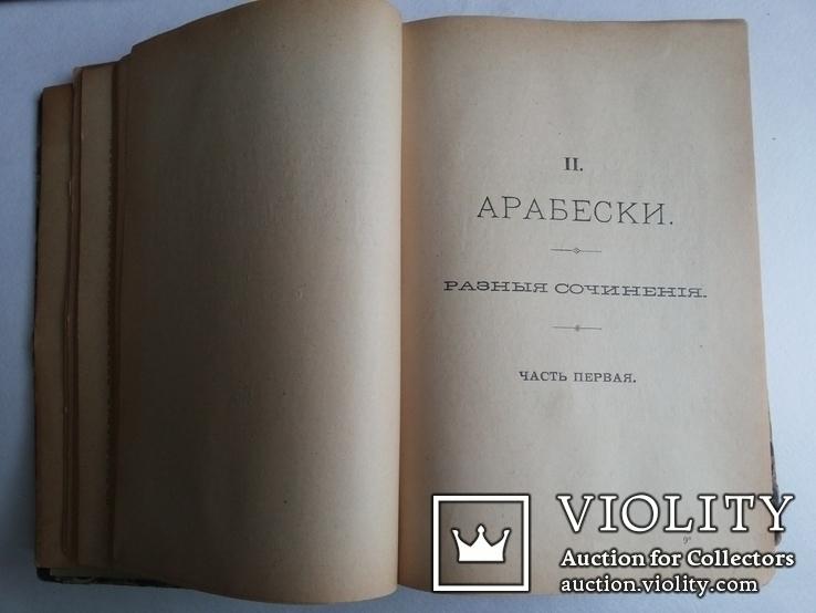 Гоголь Н В конвалют 9-12 том 1900 СПБ Редакция Тихонравова, фото №9
