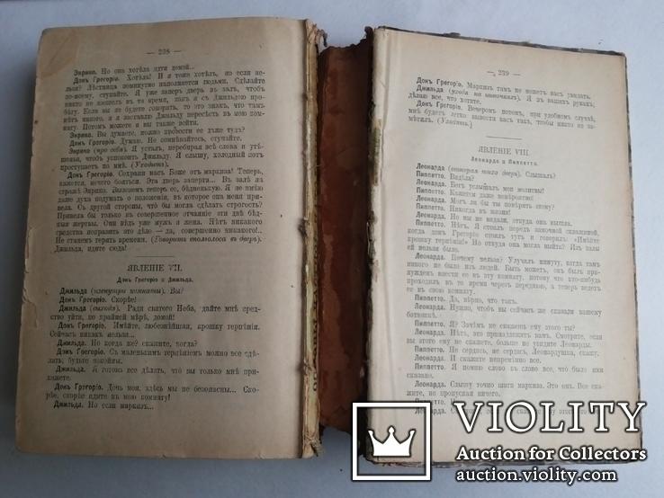 Гоголь Н В конвалют 9-12 том 1900 СПБ Редакция Тихонравова, фото №10