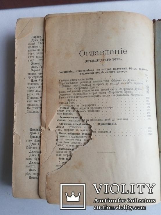 Гоголь Н В конвалют 9-12 том 1900 СПБ Редакция Тихонравова, фото №11