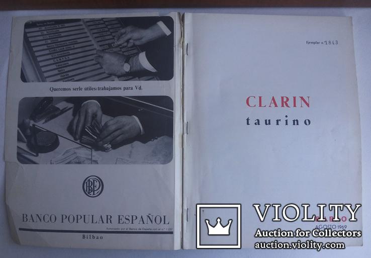 Коррида Бильбао 1969 альманах номерной № 1843, фото №4