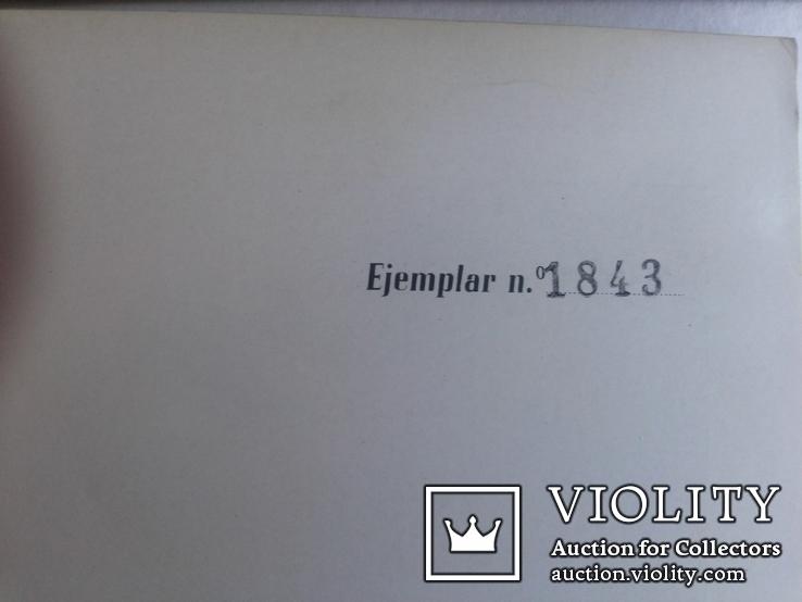 Коррида Бильбао 1969 альманах номерной № 1843, фото №5