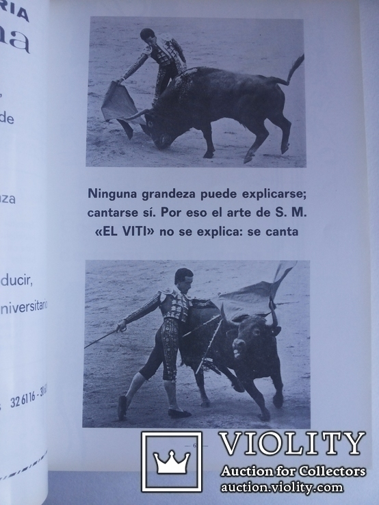 Коррида Бильбао 1969 альманах номерной № 1843, фото №8