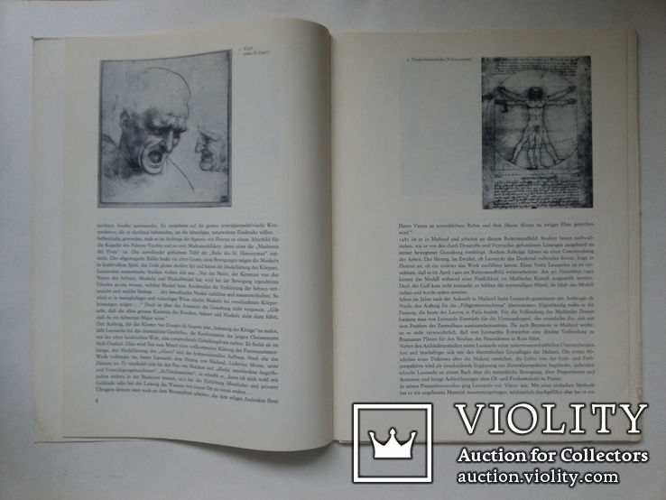 Леонардо да Винчи Ernst Ullmann Лейпциг 1975, фото №5