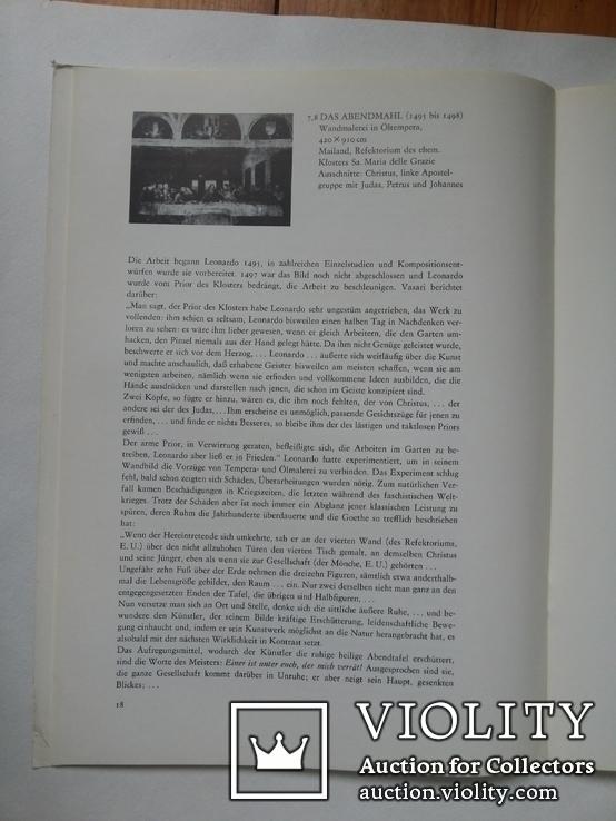 Леонардо да Винчи Ernst Ullmann Лейпциг 1975, фото №7