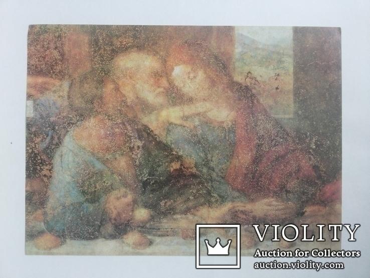Леонардо да Винчи Ernst Ullmann Лейпциг 1975, фото №11