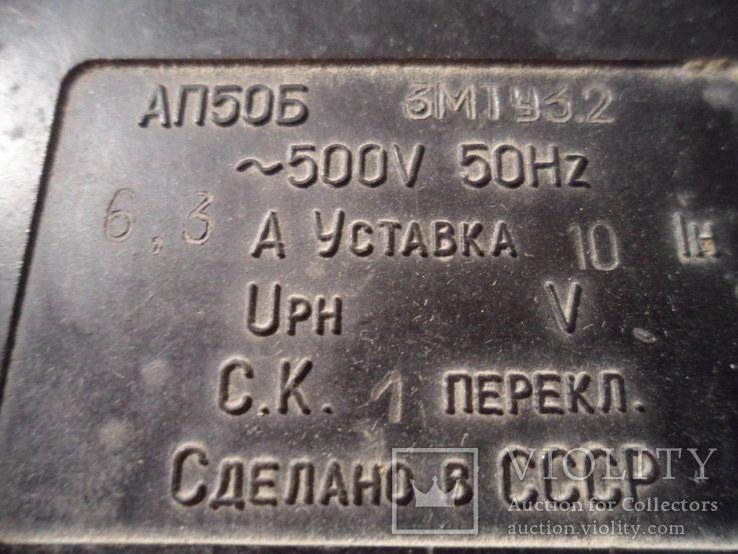 Автоматический выключатель., фото №3