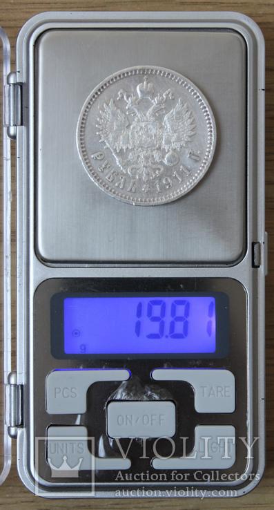 1 рубль 1911(ЭБ), фото №7
