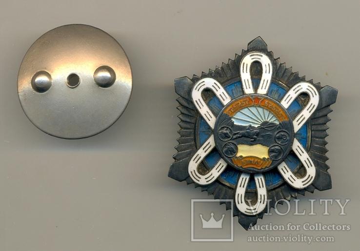 Орден Полярная звезда № 2115