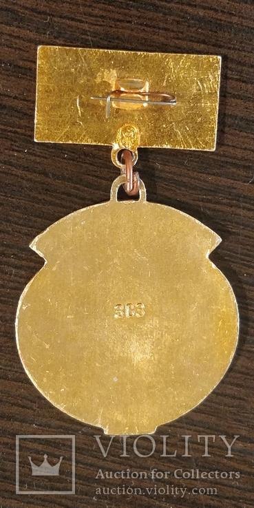 Почетный донор СССР, фото №3