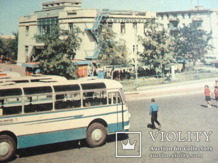 Днепродзержинск 1969 г., фото №7