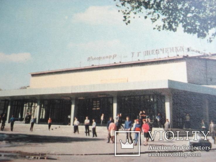 Днепродзержинск 1969 г., фото №9