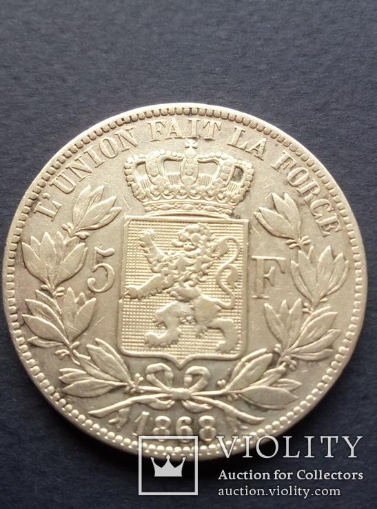 5 Франков 1868 года.,Бельгия.