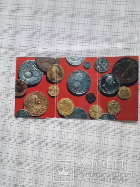 Редкие Русские Монеты., фото №7