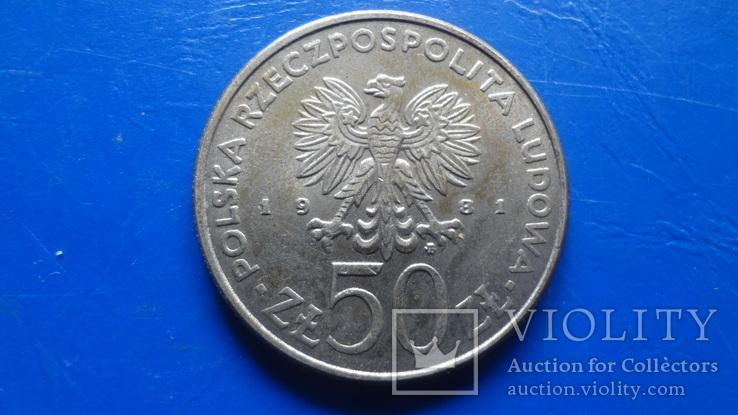50 злотых 1981 Польша (8.2.12)~, фото №3