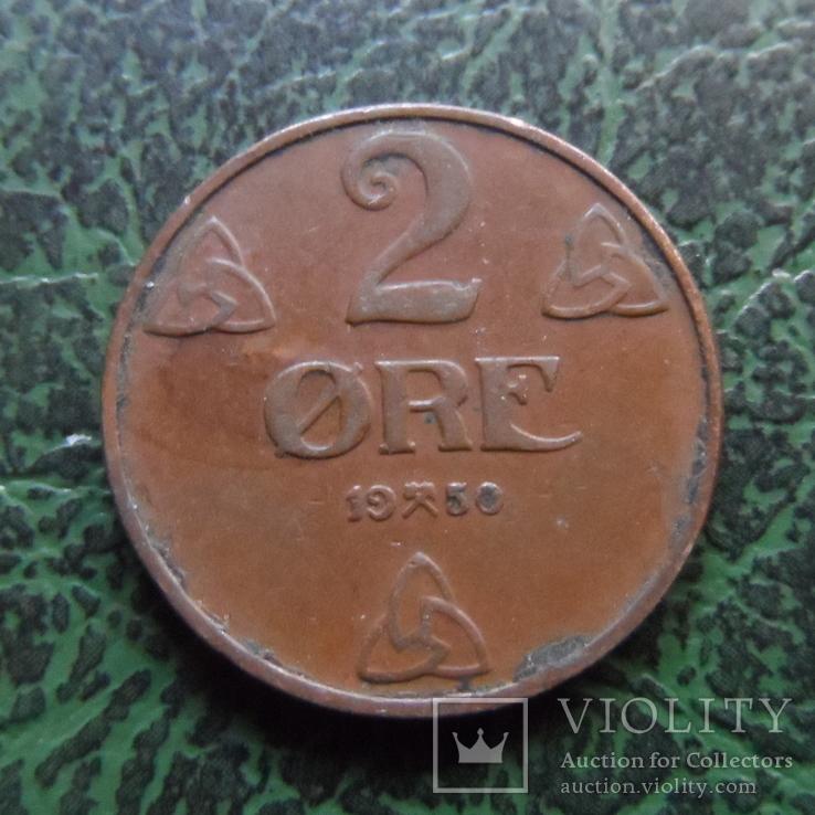 2  эре  1950  Норвегия   (6.2.33), фото №2