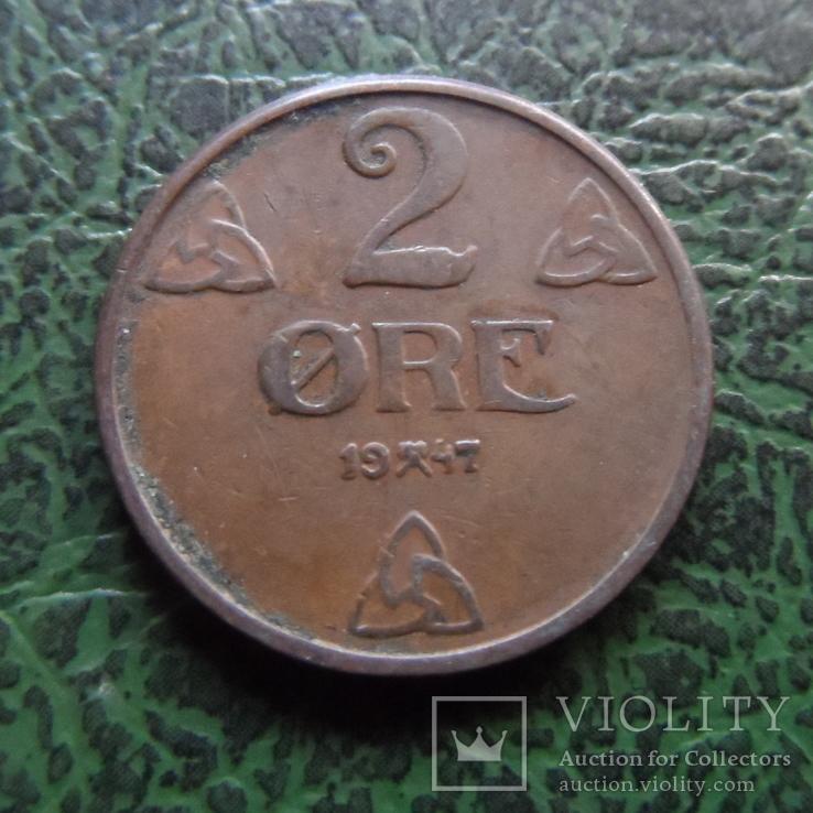 2  эре  1947  Норвегия   (6.2.35), фото №2