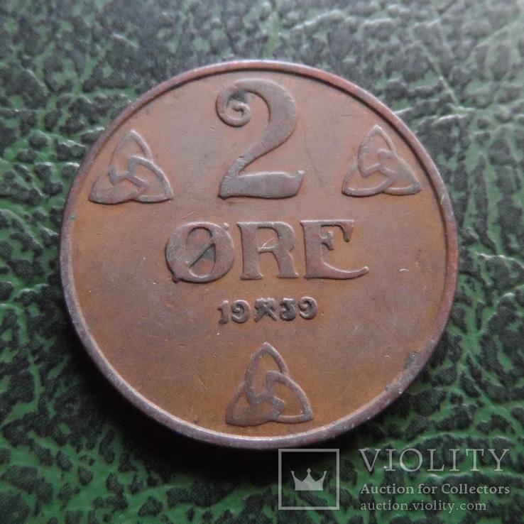 2  эре  1939  Норвегия   (6.2.44), фото №2