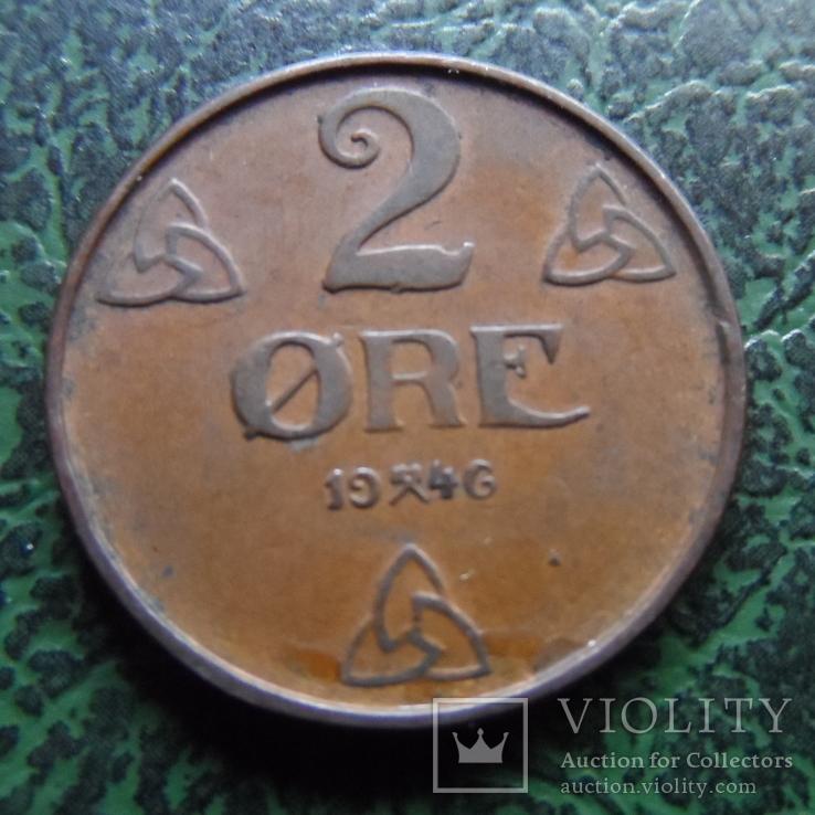 2  эре  1946  Норвегия   (6.2.48), фото №2