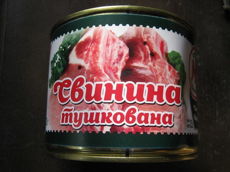 Тушенка свинина 525 грамм