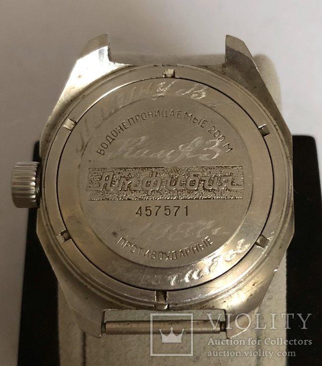 Часы Восток антимагнитные, фото №5