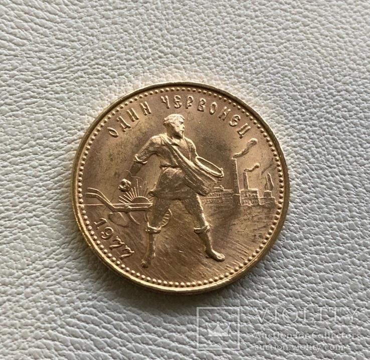 Сеятель \ червонец 1977 год СССР золото 8,6 грамм 900'