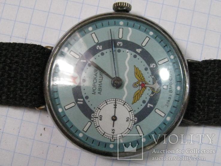 Часы Морская Авиация, фото №2