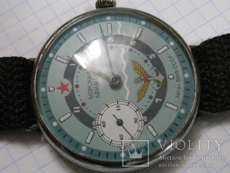 Часы Морская Авиация, фото №4