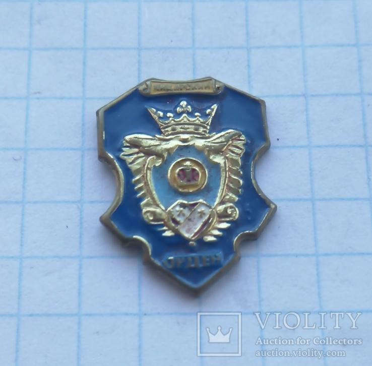 Накладка на рыцарский орден, фото №4