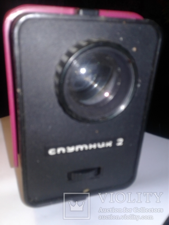 Фільмоскоп, фото №2