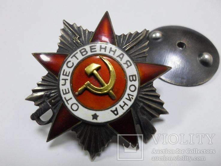 Орден ОВ 2-й ст. № 107 тыс., тех. клеймо, на моряка Кр.БФ.