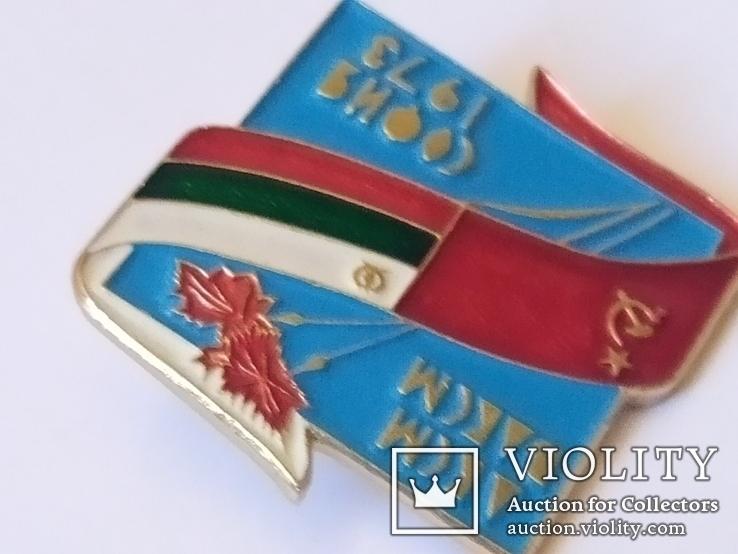 Значок ДКСМ ВЛКСМ София 1973, фото №3